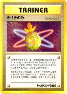 ポケモン xy チャンピオン ロード