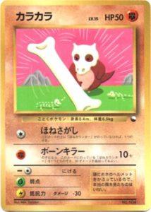 カラカラ カード画像