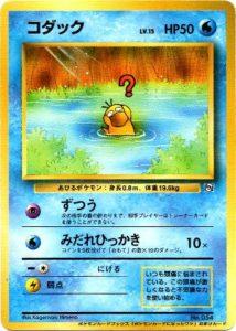 コダック カード画像