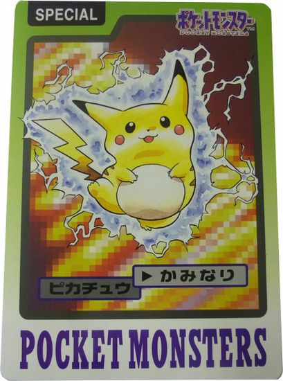 Pikachu Special Jumbo card