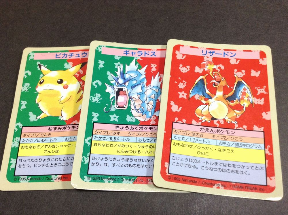 Picture of Topsun No-Number Pikachu, Gyarados, Charizard