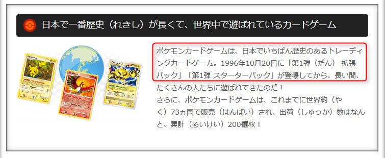 What Is The First Printed Pokemon Card That Card Is Undervaluation