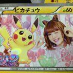Pikachu Nicole
