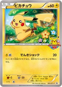 001/XY-P Pikachu | Pokemon TCG Promo