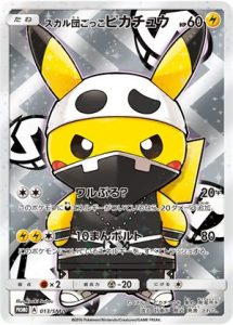 013/SM-P Pretend Team Skull Pikachu   Pokemon TCG Promo