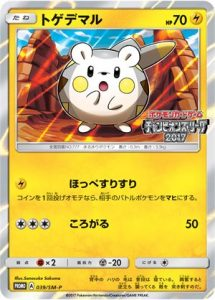039/SM-P Togedemaru | Pokemon TCG Promo