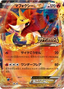 048/XY-P Delphox EX   Pokemon TCG Promo