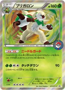 071/XY-P Chesnaught | Pokemon TCG Promo