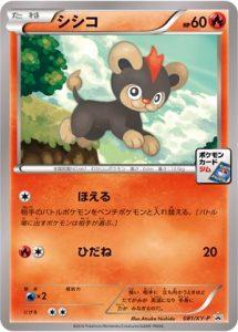 081/XY-P Litleo | Pokemon TCG Promo