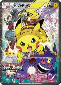 090/XY-P Pikachu   Pokemon TCG Promo