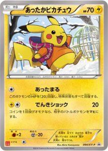 094/XY-P Warm Pikachu | Pokemon TCG Promo
