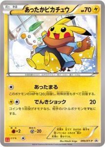 095/XY-P Warm Pikachu   Pokemon TCG Promo