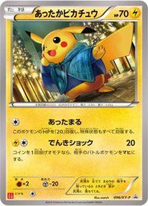 096/XY-P Warm Pikachu | Pokemon TCG Promo