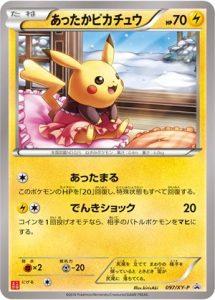 097/XY-P Warm Pikachu | Pokemon TCG Promo