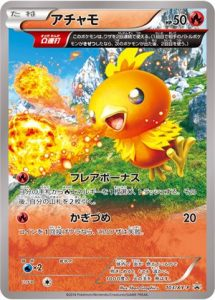 103/XY-P Torchic | Pokemon TCG Promo