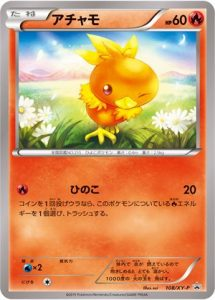 108/XY-P Torchic | Pokemon TCG Promo