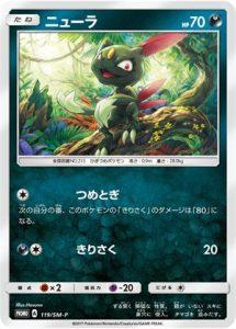 119/SM-P Sneasel | Pokemon TCG Promo
