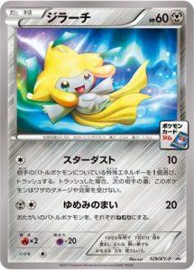 129/XY-P Jirachi   Pokemon TCG Promo