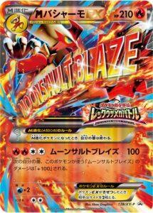 138/XY-P MegaBlaziken EX | Pokemon TCG Promo