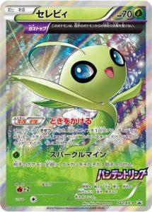 142/XY-P Celebi | Pokemon TCG Promo