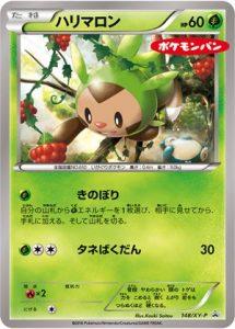 148/XY-P Chespin | Pokemon TCG Promo