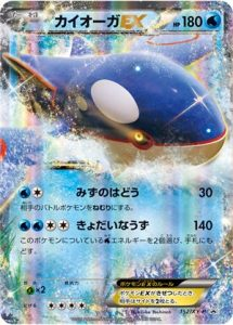 152/XY-P Kyogre EX | Pokemon TCG Promo