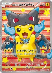 207/XY-P Poncho-wearing Pikachu | Pokemon TCG Promo