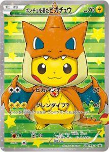208/XY-P Poncho-wearing Pikachu   Pokemon TCG Promo