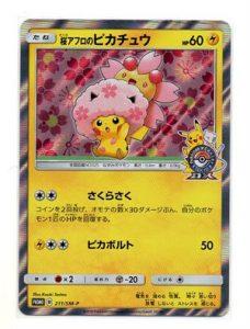 211/SM-P Cherry Blossom Afro Pikachu | Pokemon TCG Promo