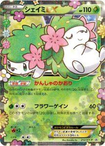 212/XY-P Shaymin EX | Pokemon TCG Promo