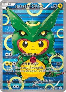 230/XY-P Poncho-wearing Pikachu | Pokemon TCG Promo