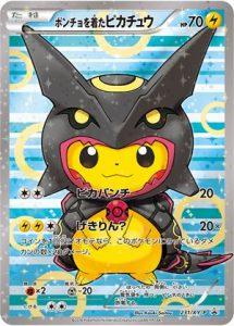 231/XY-P Poncho-wearing Pikachu | Pokemon TCG Promo