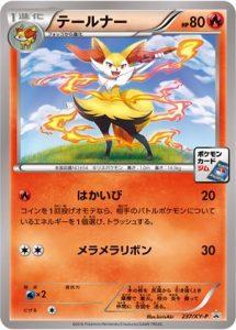 237/XY-P Braixen | Pokemon TCG Promo