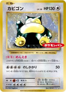 261/XY-P Snorlax | Pokemon TCG Promo