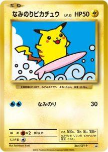 264/XY-P Surfing Pikachu | Pokemon TCG Promo