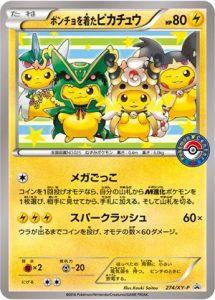 274/XY-P Poncho-wearing Pikachu | Pokemon TCG Promo