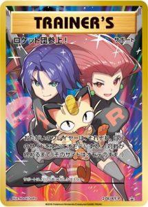 278/XY-P Here Comes Team Rocket! | Pokemon TCG Promo