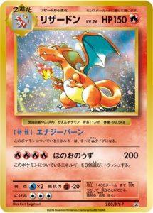 280/XY-P Charizard | Pokemon TCG Promo