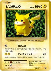 281/XY-P Pikachu | Pokemon TCG Promo