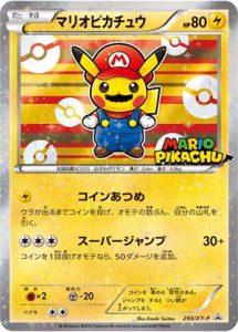 293/XY-P Mario Pikachu | Pokemon TCG Promo