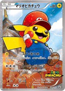 294/XY-P Mario Pikachu | Pokemon TCG Promo