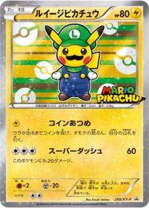 295/XY-P Luigi Pikachu | Pokemon TCG Promo