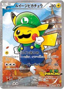296/XY-P Luigi Pikachu | Pokemon TCG Promo