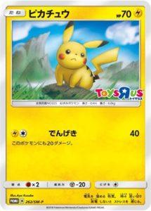 262/SM-P Pikachu | Pokemon TCG Promo