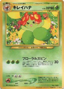 Bellossom Information Pack Promo | Pokemon TCG