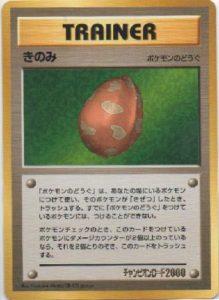 Berry Champion Road 2000 Promo | Pokemon TCG