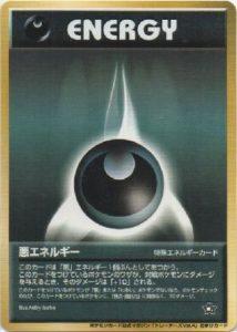 Darkness Energy Trainers Promo | Pokemon TCG