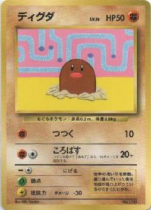 Diglett How to play Promo | Pokemon TCG