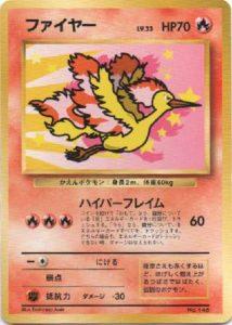 Moltres ANA Promo | Pokemon TCG