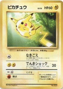 Pikachu [Alternate artwork] Toyota Promo | Pokemon TCG